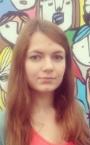 Репетитор английского языка и французского языка Будникова Наталия Валерьевна