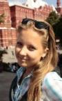 Репетитор математики Денисова Анастасия Петровна