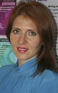 Репетитор английского языка Сотникова Евгения Владимировна