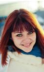 Репетитор китайского языка Шахина Ирина Александровна