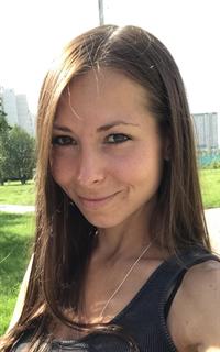 Репетитор английского языка Капитонова Елена Андреевна