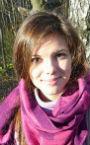 Репетитор английского языка и немецкого языка Таранова Екатерина Александровна