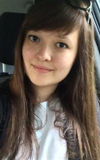Репетитор английского языка, предметов начальных классов и подготовки к школе Ова Юлия Александровна