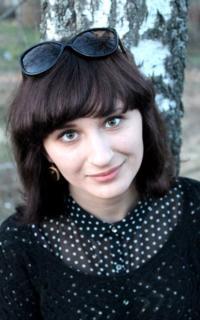 Репетитор английского языка и русского языка Панасенко Мирослава Владимировна