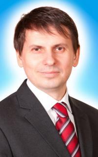Репетитор истории, обществознания и экономики Вегеле Сергей Анатольевич