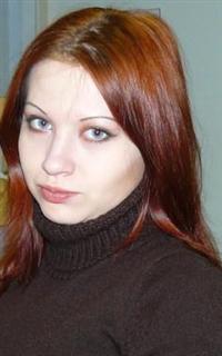 Репетитор английского языка, французского языка и биологии Якупова Маргарита Сергеевна
