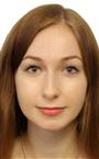 Репетитор по английскому языку и французскому языку Ирина Васильевна