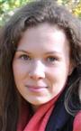 Репетитор немецкого языка Лыгина Дарья Игоревна