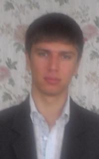 Репетитор математики Ряднов Александр Сергеевич