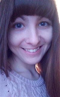 Репетитор английского языка и испанского языка Фаизова Лиана Флюровна