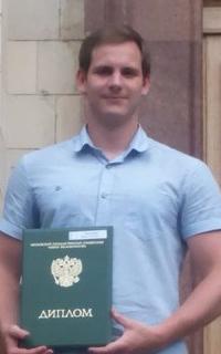 Репетитор физики, химии и математики Большин Даниил Сергеевич