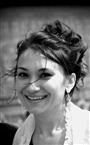 Репетитор по испанскому языку Екатерина Владимировна