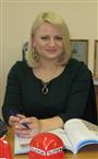 Репетитор английского языка Зубкова Елена Юрьевна