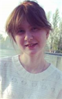 Репетитор химии Конькова Нина Александровна