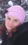 Репетитор английского языка Насонова Ирина Владимировна