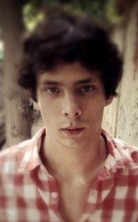 Репетитор английского языка, русского языка, музыки и французского языка Коршиков Александр Алексеевич