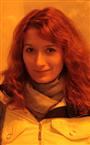 Репетитор английского языка и русского языка Зафт Елизавета Александровна