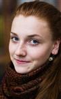 Репетитор географии, английского языка и предметов начальных классов Буторина Софья Алексеевна