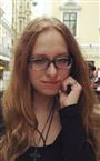Репетитор русского языка и литературы Смирнова Екатерина Дмитриевна