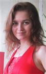Репетитор русского языка и немецкого языка Абашкина Ксения Викторовна