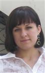 Репетитор химии и математики Гончарова Анна Сергеевна