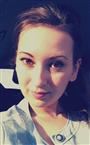 Репетитор английского языка Березина Анастасия Дмитриевна