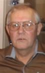 Репетитор по химии Виктор Николаевич