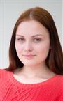 Репетитор по английскому языку и немецкому языку Ульяна Владимировна