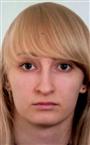 Репетитор по математике и химии Анастасия Владимировна