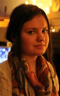 Репетитор английского языка, редких языков, русского языка, литературы, японского языка и редких языков Емельянова Ксения Георгиевна
