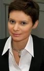 Репетитор по географии и биологии Елизавета Ярославна
