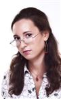 Репетитор английского языка Крупская Елизавета Константиновна