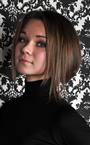 Репетитор математики и химии Сорокина Юлия Александровна