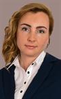 Репетитор по математике Екатерина Владимировна