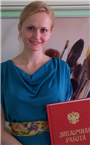 Репетитор по изобразительному искусству Алла Григорьевна