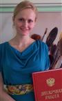 Репетитор ИЗО Чернышева Алла Григорьевна