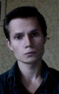 Репетитор истории и обществознания Васильев Павел Сергеевич