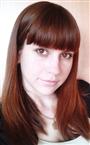 Репетитор по географии и английскому языку Анастасия Владимировна