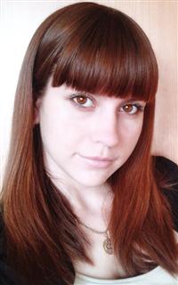 Репетитор географии и английского языка Перепелкина Анастасия Владимировна