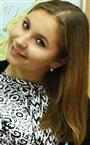 Репетитор по английскому языку и испанскому языку Полина Алексеевна
