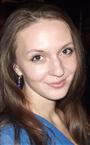 Репетитор по русскому языку и предметам начальной школы Дарья Анатольевна