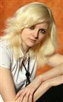 Репетитор по английскому языку и музыке Ксения Александровна