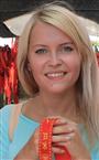 Репетитор английского языка и истории Гребнева Александра Дмитриевна