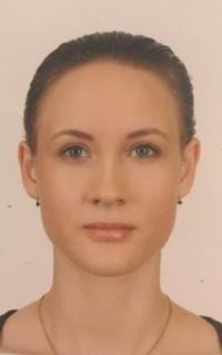 Репетитор английского языка Половинкина Елена Тимофеевна
