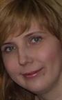 Репетитор английского языка Помолова Галина Викторовна