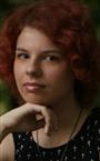 Репетитор английского языка Пестрякова Нина Евгеньевна