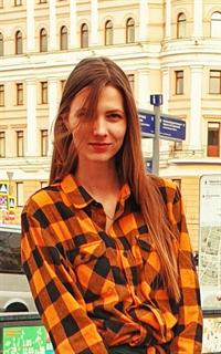 Репетитор английского языка Гриценко Алина Аксентьевна