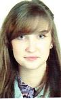 Репетитор по французскому языку и немецкому языку Ангелина Александровна