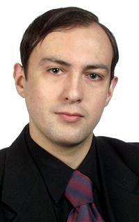 Репетитор обществознания Гасилов Константин Сергеевич