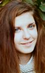 Репетитор английского языка и немецкого языка Сидорова Юлия Дмитриевна